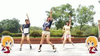 【XIXI×岩】Buster! /バスター!を踊って