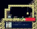【PLAYISM】10秒でだいたいわかる、洞窟物語
