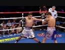 ボクシング ジョニー・ゴンサレス vs ジョナサン・オケンド