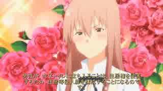 アニメでわかる法律相談#01【WORKING!!!小