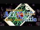 【ポケモンORAS交流戦】 Mix UP Battle 【