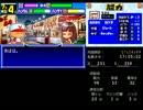 【パワポケ9 TAS】乱数解析を駆使してブギウギ商店街で暴れまわる #5