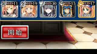 千年戦争アイギス:TGS緊急ミッション:流星の剣士.mp4