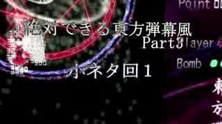 東方Projectの無料ゲームアプリおすすめ14選。弾幕 …