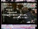なんか9月17日の特別委員会の採決の瞬間でゲソ(・∀・)ノw...