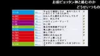 うんこちゃん『糞深夜雑談』1/11