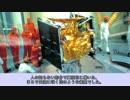 迷衛星の軌跡 #07c 放送衛星「ゆり」シリーズ ~徒花編~