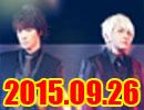 accessのオールナイトニッポン動画(2015年9月26日配信分)