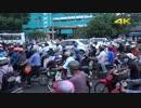 ベトナムホーチミン市の交通状況