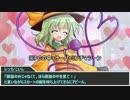 【第6回うっかり卓ゲ祭り】アグリーチャン