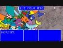 【Mix Up Battle】シングル重力パ-手描き=