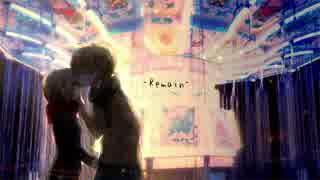 【鏡音レン】Remain【オリジナル】