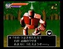 ◆剣神ドラゴンクエスト 実況プレイ◆part11