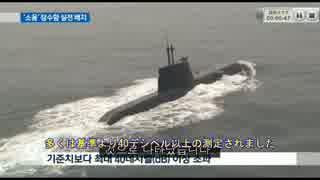戦車にしても軍艦にしても艦砲にしても韓