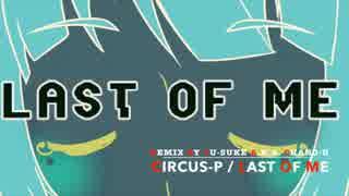 【REMIX】Circus-P(matt9five) - Last of