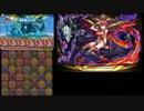 【パズドラ】エーギル降臨!超地獄級 スカーレットシステム【7×6】