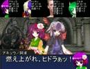 【東方卓遊戯】剣界香霖堂 Session 8-10・後編【SW2.0】