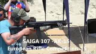 カラシニコフ Saiga 107(AK-15)
