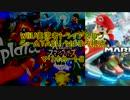 WiiU実況者トライアスロン 2戦目「マリオカート8」 うばまろ視点