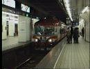 少し昔の名鉄名古屋駅