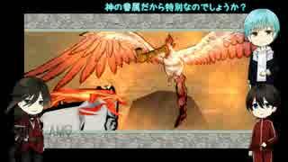 【大神乱舞】保護者が行く和睦の旅【14】