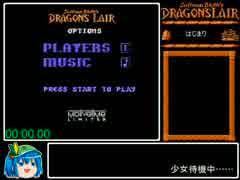 【ゆっくり】ドラゴンズレア 4:55.71