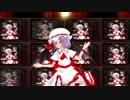 【東方MMD】レミリアが踊る「骸骨楽団とリリア」