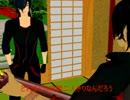 【MMD刀剣乱舞】ミュージシャンの大倶利伽羅とノリノリな光忠
