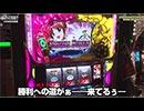 NO LIMIT -ノーリミット- 第120話(4/4)