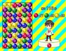 『終焉ノ栞でパズルゲームを作ってみた』宣伝動画的な
