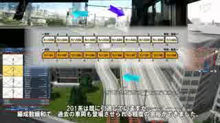 東京中心部マップをv4にしていくよ part3
