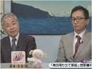 【展転社】「南京取り立て訴訟」控訴審の行方[桜H27/9/22]