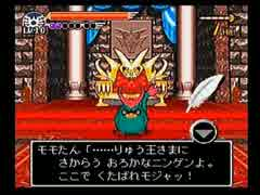 ◆剣神ドラゴンクエスト 実況プレイ◆part12