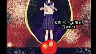 【巡音ルカ】MIRROR【オリジナル】
