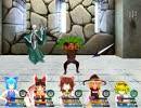 クッキー☆ファンタジア3.trial4