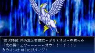【フリゲ】DarkNecklofar名言・名シーン集14