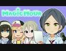 アイドルマスター シンデレラガールズ サイドストーリー MAGIC HOUR #21