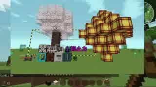 【Minecraft】(自称)剣聖ゆかりとチャン
