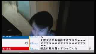 【ch】9月ゲーム部 1/5