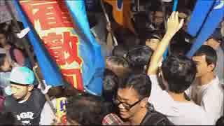 【国会前デモ】 暴力沙汰 SEALDs vs 全学連