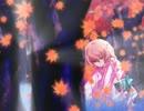 【歌ってみた】紅一葉【メイリ】