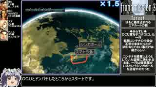 【ゆっくり実況】フロントミッション3をねっとりプレイその07A