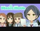 アイドルマスター シンデレラガールズ サイドストーリー MAGIC HOUR #22