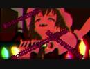 【東方MMD】紅魔の料理ショーの鉄人のエプロン【MMD紙芝居】