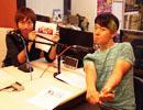 WEBラジオ『だいすけオトメ部チャンネル(ネオだいねる)』#3