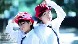 【AMU+弟】ヒビカセを踊ってみた【たっくん】 thumbnail