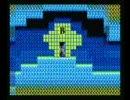 ソーサリアン MSX版 氷の洞窟(攻略手順)