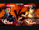 KOFightingGameFestival ウル4 Pool3.WinnersFInal ありか vs ふ~ど