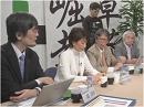 3/3【討論!】移民問題とグローバリズム[桜H27/9/26]