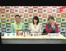 ファミ通TKG/World of Warships【闘TV(火)②】後半